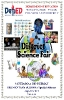 Valenzuela East District Science Fair